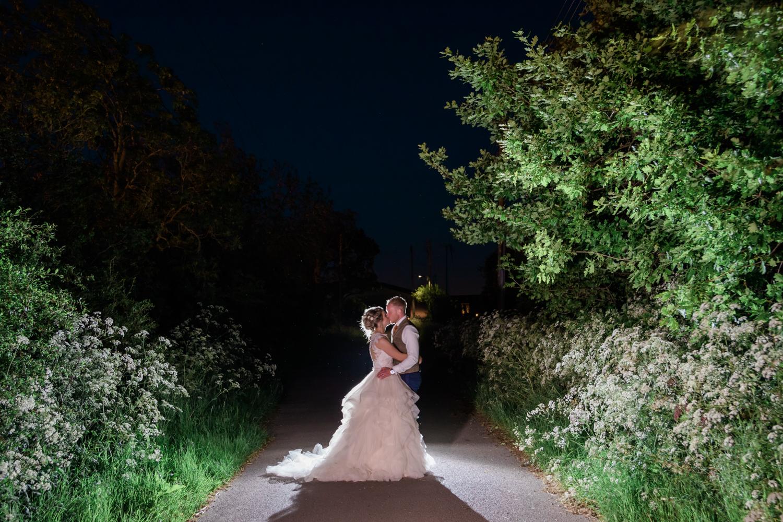 Yorkshire farm wedding